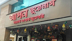 'Apan Jewellers can reopen