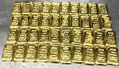 Female gold smugglers detained at Dhaka...