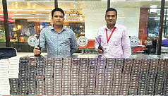 Banned cigarettes seized at Shahjalal...
