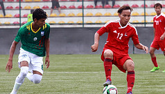 Ord begins with loss as Nepal U23s down...