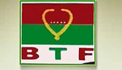 Tariqat Federation to float new Islamic...