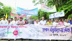 Dhaka University celebrates its founding...