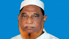 Gazipur city mayor faces suspension...