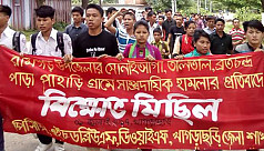 Tension mounts in Khagrachhari as Bangali...