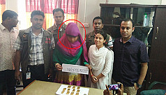Woman arrested with 2.7kg gold at...