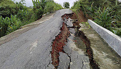 Nation's highest road hit by...