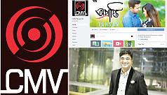 CMV becomes first verified deshi music...
