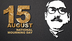 Tungipara set to observe National Mourning...