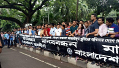 BCL urges govt to bring back Bangabandhu's...