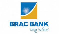 Brac Bank accused of breaching DSE listing...