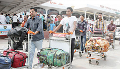 Biman's carousel of incompetence