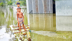 45 villages submerged in Natore