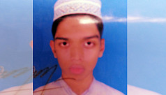 Militant Saiful's father in police...