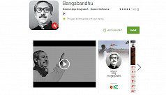 Bangabandhu app developer seeks govt...