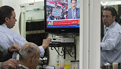 Joining Arab states, Israel plans to...