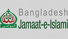 Upbeat about prospects, Jamaat expands...