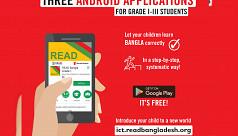 Reading Bangla