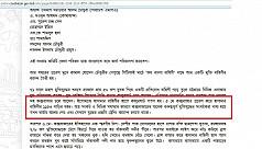 Govt website contains false info on...