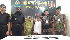 Indian couple held with firearms in...