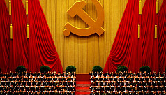Awami League's courtesy visit to China...