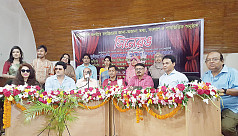 Bangladesh Betar gives out prizes to quiz competition winners