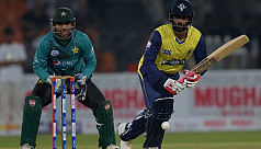 Pakistan defeat World XI in first of...