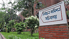 Anomalies in new NID project: EC employees...
