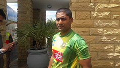 Imrul: Bangladesh more competitive after...