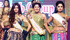 Miss World Bangladesh turns out to be...