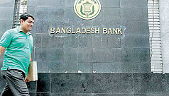 Bangladesh open to out-of-court settlement...