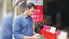 Digital Hundi threatens mobile banking...