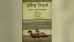 Two new books on Tagore from BPL