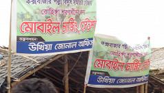 Bangladeshi SIMs in full use at Rohingya...