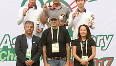 Asian Archery Championship 2017: Mamun...