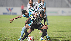 Abahani, Ctg Abahani post identical...