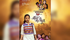 'Ankhi O Tar Bondhura' gets uncut censor...