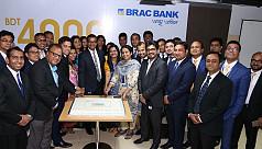 Brac Bank celebrates Tk4,000 crore retail...