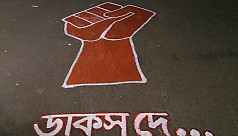 Miscreants erase protest artwork that called for DUCSU polls
