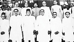 Bangla Academy commemorates Shaheed...