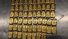 Man arrested with 6.7kg gold at Dhaka...