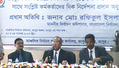 'No DVM in Rangpur city polls if voters...