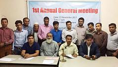 Dhaka's Satkhira Journalist Club committee...