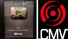 CMV bags YouTube Silver Play
