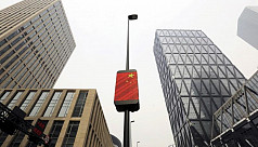 China widens foreign access to its giant financial sector