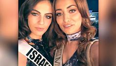 Miss Iraq gets death threats for taking...