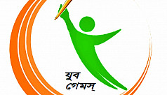 First ever Bangladesh Youth Games begins Monday