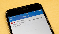 Japan issues false alarm over missile...