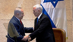 Pence in Jerusalem pledges embassy move...