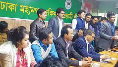 Chhatra League: We were first assaulted...