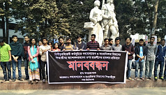 DUMCJ protests Chhatra League attack on students